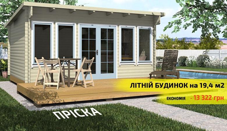 Літній будинок на 19,4 м2