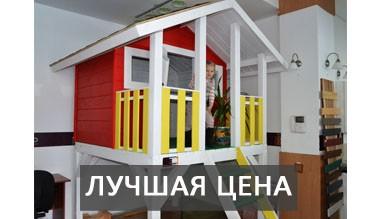 Деревянный домик на ножках для детей